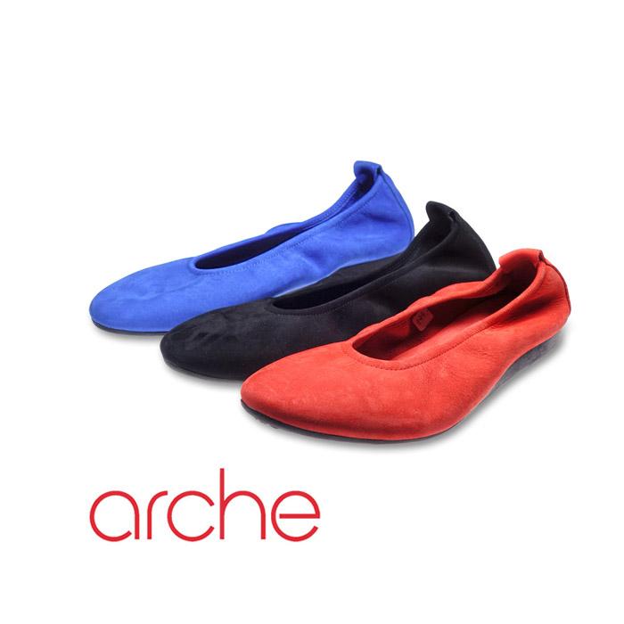 Schuhe von Arche