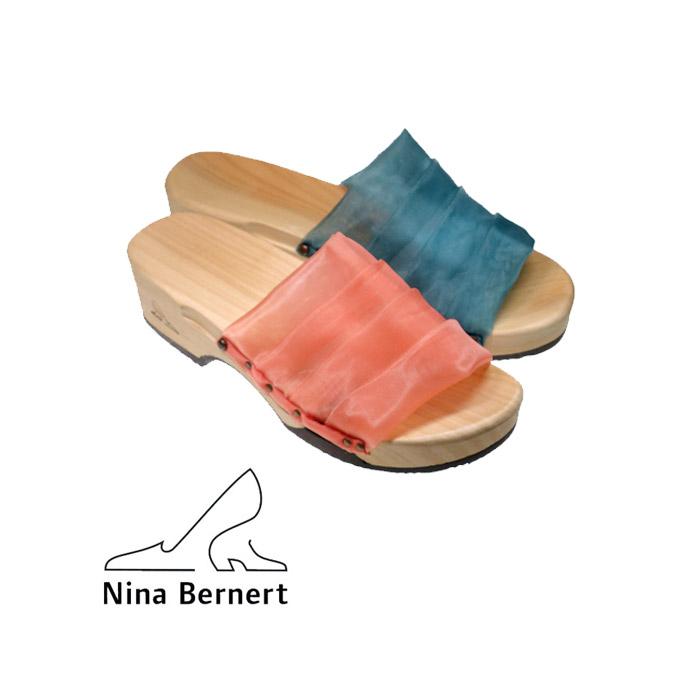 Schuhe von Nina Bernert