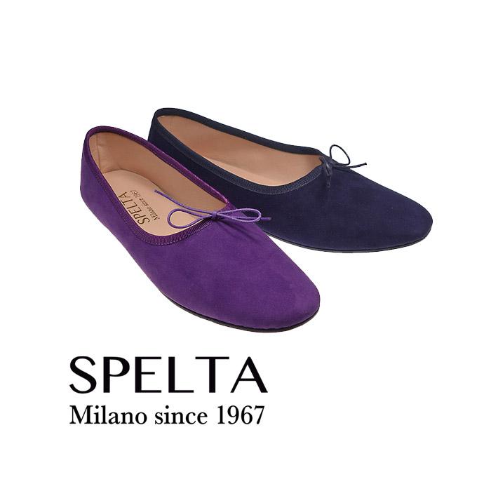 Schuhe von Spelta