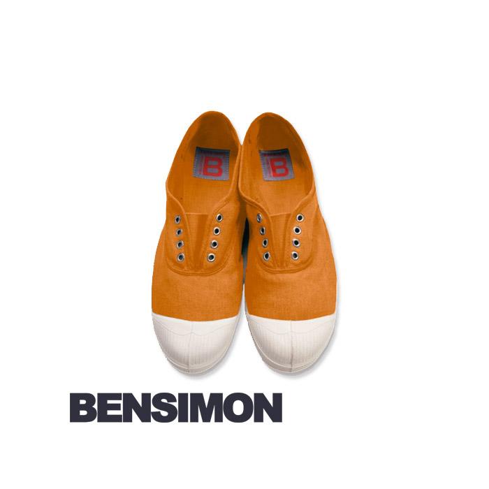 Schuhe von Bensimon