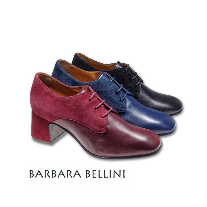 Schuhe von Barbara Bellini